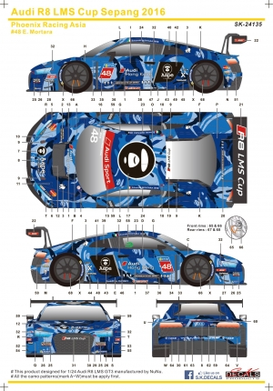 S.K.DECALS SK24135 アウディ R8 LMS Cup セパン 2016