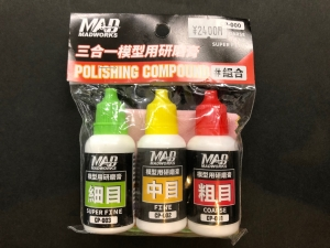 MAD コンパウンドセット